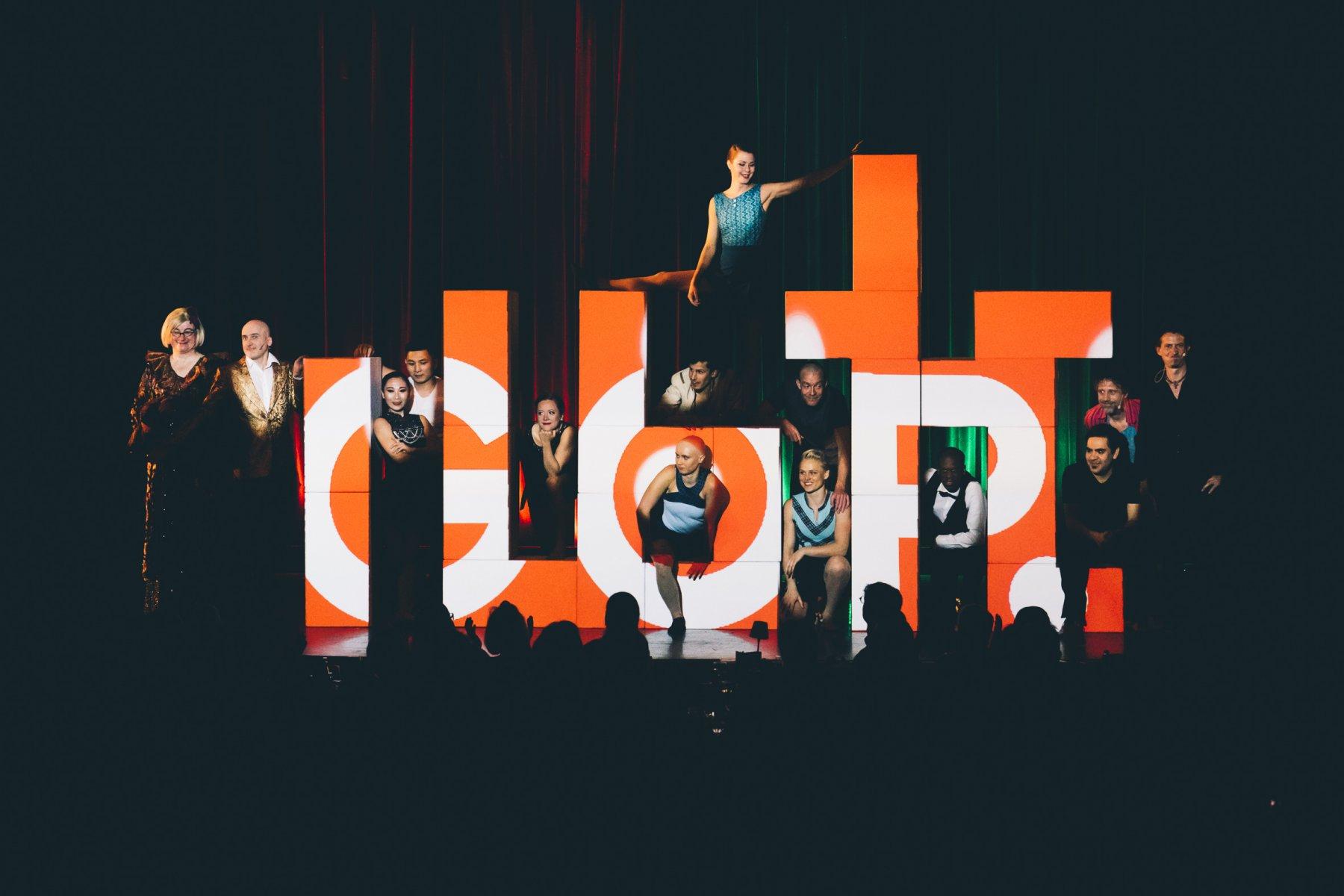 Geheimtipp Muenchen Gop Humorzone Premiere45 – ©wunderland media GmbH